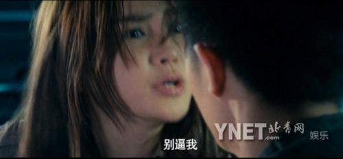 黄晓明angelababy激吻 6 8张