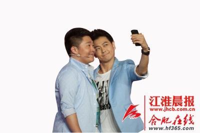 林志颖郝劭文20年后重逢_娱乐频道_凤凰网