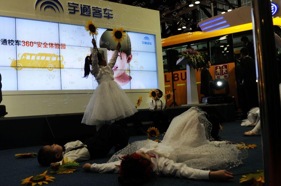 2012首届中国校车发展研讨会
