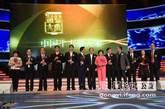 2011中国慈善排行榜:年度十大慈善家