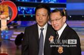 2011中国慈善排行榜与会嘉宾合影