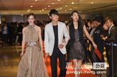 新丝路模特出席2011中国慈善排行榜明星慈善夜活动
