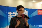 趋·势沙龙:Pinterest模式的中国之路 精彩现场
