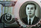 """行走朝鲜 揭秘你没见过的朝鲜""""大票"""""""