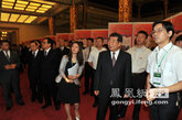 回良玉副总理参观获奖代表事迹展览