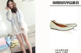 白色是很多女人的心头爱,在即将到来的夏天里穿上一双白色白底鞋让人眼前一亮,给人干净、自然、纯美的感觉。