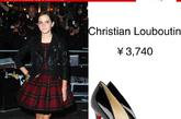 哈利波特女星艾玛·沃森选择了苏格兰格子裙蓬蓬裙搭配黑色小皮衣。一双Christian Louboutin的经典漆皮尖头鞋完美的将女孩和女人气质结合。
