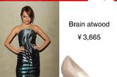 Brain atwood的高跟鞋被很多女明星在大小场合穿过,裸色堪称是最为百搭的颜色,不管配什么颜色的礼服都游刃有余。