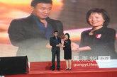 2012年度慈善明星胡军