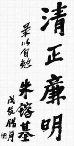 """人民网:朱镕基20宗""""最"""" 在位5年和谁叫过板"""