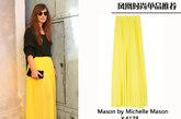 存在感极强的柠檬黄长裙搭配黑色的上装,营造复古的田园气息,平底鞋、高跟鞋都能Hold住。