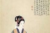 中国古代的二十大美女
