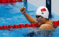 女子400混 叶诗文破世界纪录夺冠