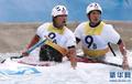 男双划艇激流回旋:中国组合名列第六