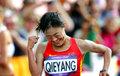 女子20公里竞走 中国摘铜俄罗斯夺冠