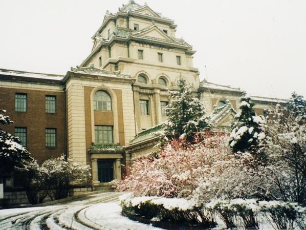 组图:吉林大学校园风景