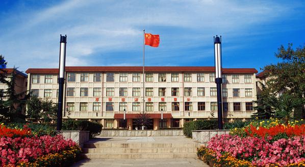 中国政法大学 校园风景 组图 教育频道 凤凰网