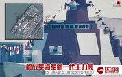 中国五艘新型驱逐舰同时在建 包括三艘052D型(1/6) 引用  - 高山松 - gaoshansong.good 的博客