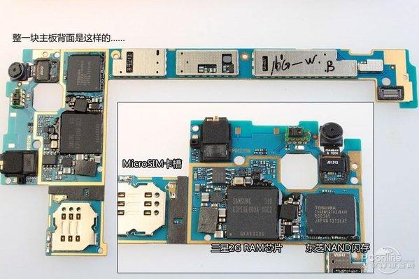步步高vivo Xplay是当下炙手可热的明星旗舰HiFi影音手机,作为步步高的奋力之作,其硬件配置和软件性能也都达到了很高的水平。骁龙600四核处理器,5.7英寸1080p大屏,1300万像素摄像头都是十分主流的配置,更首次在高通平台上内置了独立音频解码芯片,从而达到了HiFi级别的音频输出。今天,我们就为大家拆解vivo Xplay,让大家感受步步高手机做工的提升以及展现更多内在的先进设计。