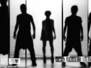 《你给我的爱还在不在》MV  欢子韩小薰突破出演