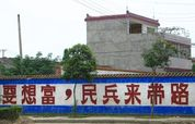 盘点中国80年代以来的墙上标语(1/39) - 高山流水 - 三哥抑郁客-高山流水的博客
