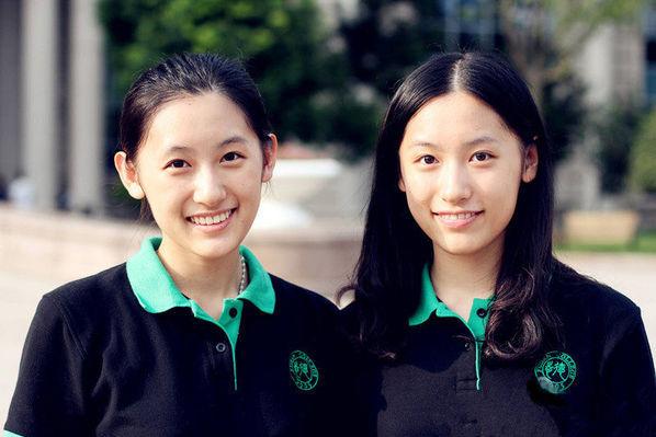 复旦双胞胎美女学霸私照