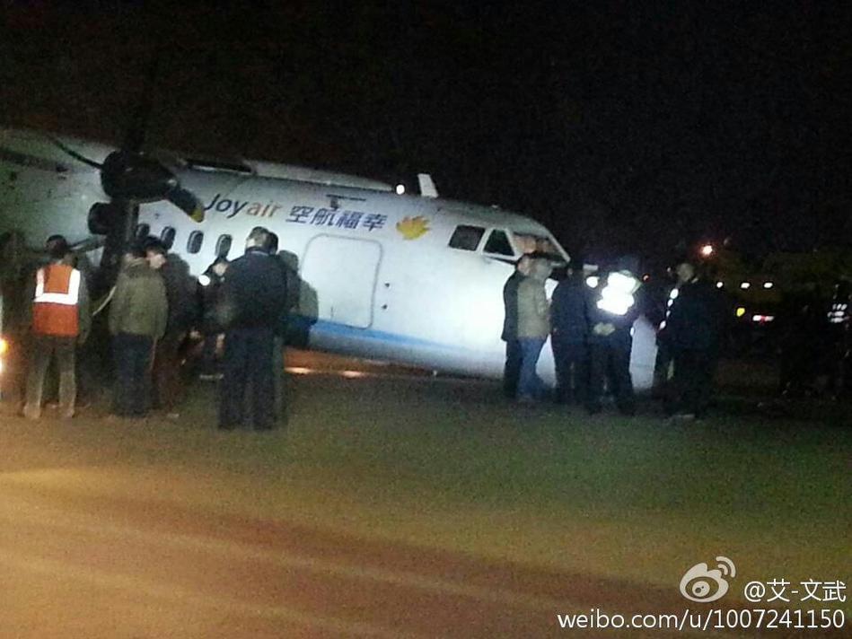 郑州机场一飞机降落时机头坠地_资讯频道_凤凰网