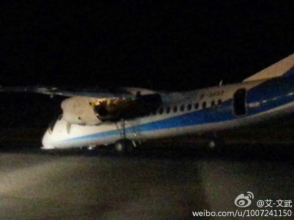 郑州新郑机场飞机事故详解:滑跑时起落架折断