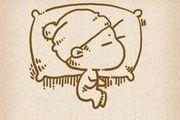 从九种不同睡姿看性格(图)