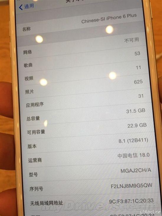 压根没有32GB版iPhone 6:那是苹果偷懒的结果