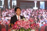 中共如皋市委书记姜永华致辞。