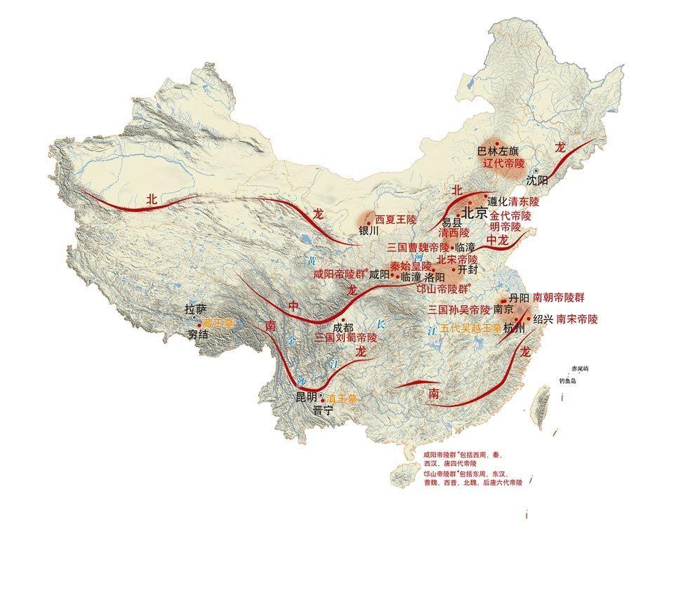 中国地�_风水宝地帝王陵中国龙脉大起底