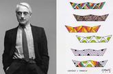 第二位:Mendini作为最具影响力的意大利设计师之一,虽如今八十有余,却依旧活跃。今年他的一组限量LED灯具作品DERIVA将在米兰以呈现上世纪设计精品的Fragile展廊呈现。(实习编辑:周芝)