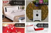 新中式典雅舒适型:白色双人床大气,搭配红白简约新中式的床品四件套,不落俗套。白色的现代中式床头柜与床头背景呼应,红色台灯带来花朵元素的点缀,不是铺天盖地的红,传统得不会老气。