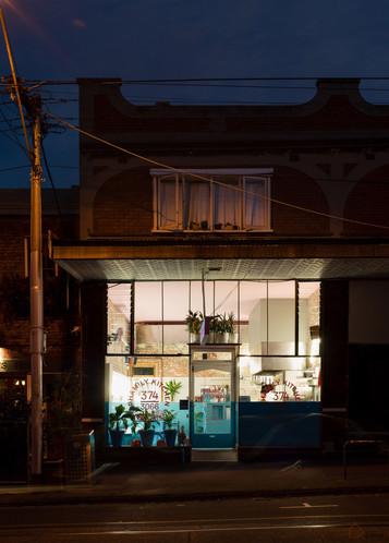澳大利亚Vietnamese餐厅 如夏天海边的海浪
