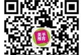 获取最新装修案例、底价产品,请访问美乎官网:www.moihu.com  或搜一搜,扫一扫关注微信公众号:美乎推荐 (实习编辑 孟璇)