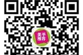 获取最新装修案例、底价产品,请访问美乎官网:www.moihu.com  或搜一搜,扫一扫关注微信公众号:美乎推荐(实习编辑 孟璇)