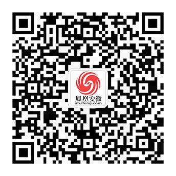 凤凰安徽官方微博