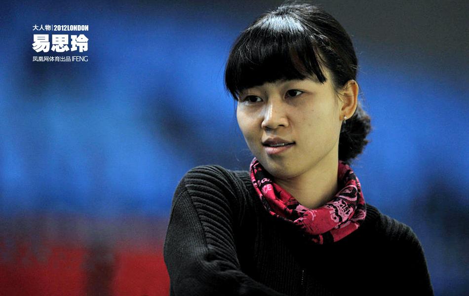 当凌晨时开幕式上的《Hey Jude》还回荡在人们脑海中时,一名中国23岁的中国射击姑娘在北京的下午时间送出了伦敦奥运的首金,被称为杜丽的接班人,有着甜美的长相,在赛场上有着超乎其年龄的沉着气质,她就是易思玲。