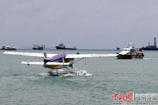 三亚水上飞机即将试运营