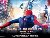 影联传媒邀您看《超凡蜘蛛侠2》
