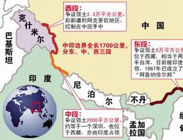 中国外交新动向 博报频道 凤凰网
