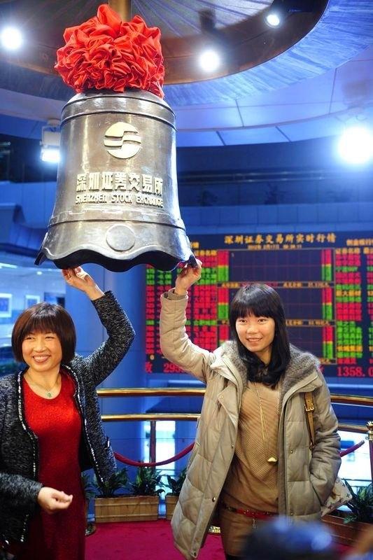深圳诞生最年轻亿万女富豪 身价突破1.3亿