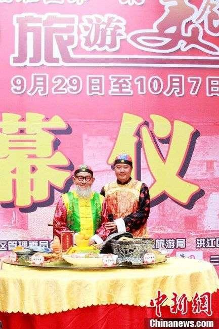 湖南一景区国庆节推 少爷小姐菜 遭质疑