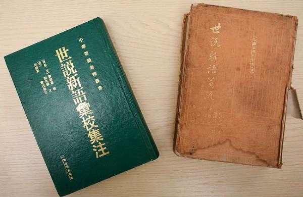 """著名文艺理论家钱谷融逝世,""""不喜欢现当代文学"""""""