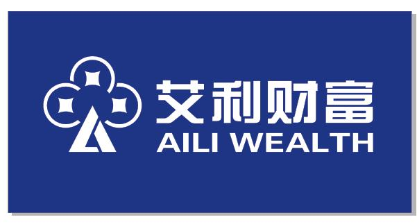 艾利财富:安全透明的摇钱树