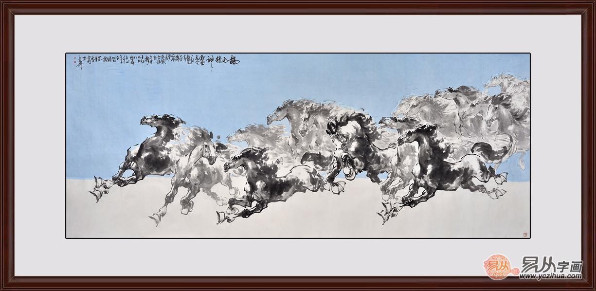 国画骏马图陈云鹏写意动物画作品《龙马精神》  作品来源:易从网