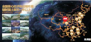 年6月,济宁豪德商贸城一期盛大试营业.   2013年11月,梧州毅高清图片