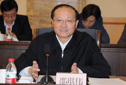 国家旅游局局长邵琪伟出席会议