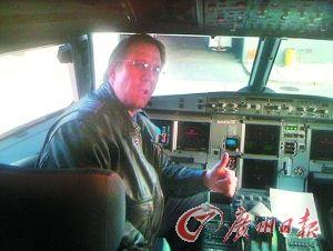 这就是在飞行途中突然发疯的机长。(资料图片)